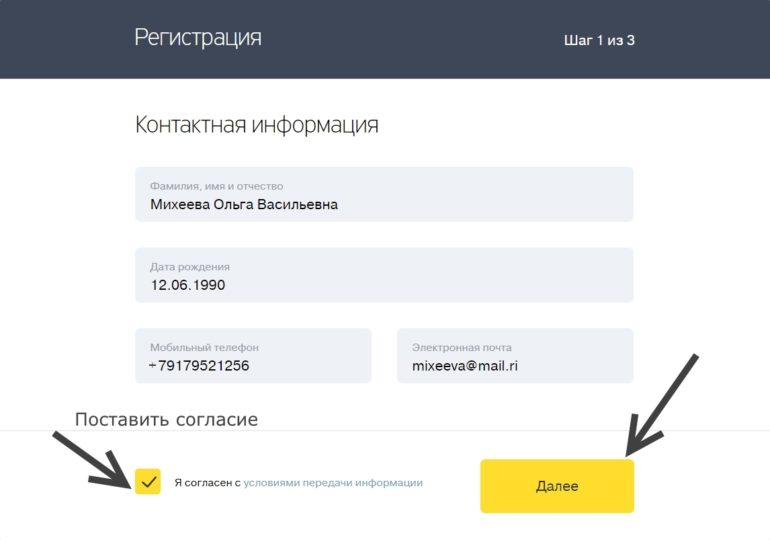 C:\Users\Лена\Desktop\1.jpg