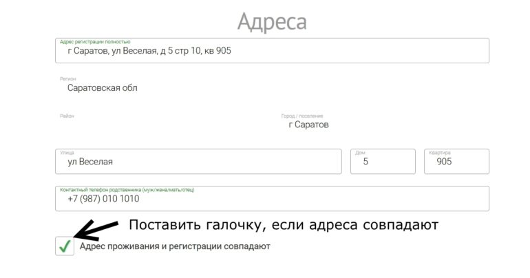 C:\Users\Лена\Desktop\5.jpg