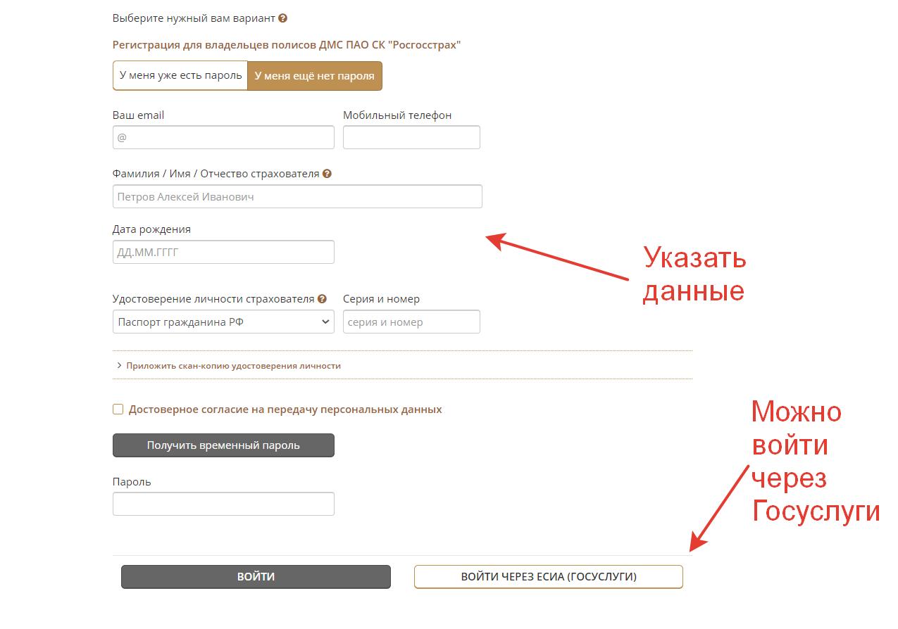 C:\Users\Лена\YandexDisk\Скриншоты\2020-09-18_10-35-24.png