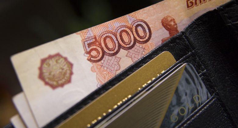 Срочно займ на карту 5000 рублей