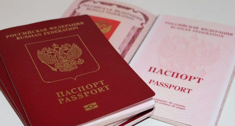 Займ по паспорту с плохой кредитной историей