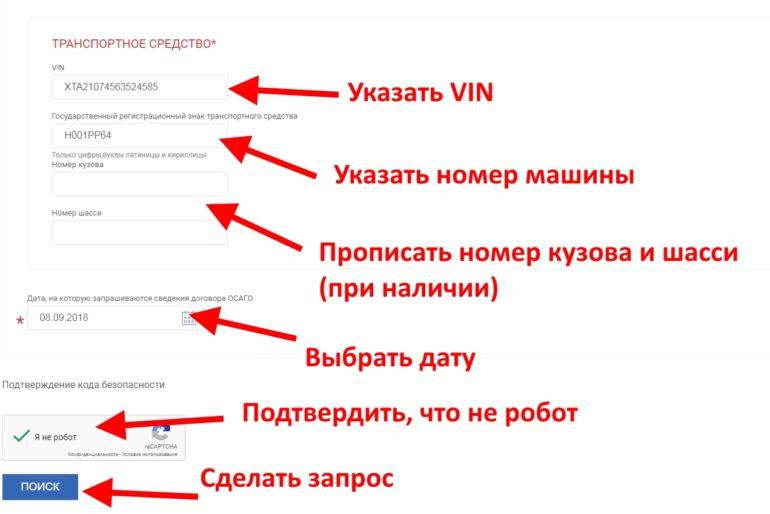 C:\Users\Лена\Desktop\10.jpg