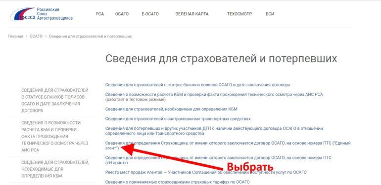 C:\Users\Лена\Desktop\14.jpg