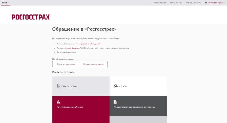 C:\Users\Лена\Desktop\Скриншот (10.02.2021 21-46-26).jpg