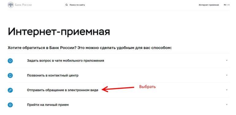 C:\Users\Лена\Desktop\Скриншот (11.02.2021 14-31-42).jpg