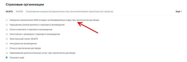 C:\Users\Лена\Desktop\Скриншот (11.02.2021 14-33-33).jpg