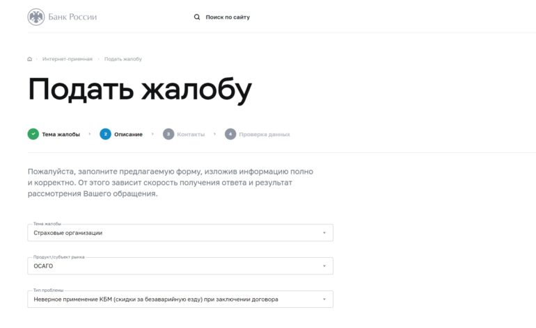 C:\Users\Лена\Desktop\Скриншот (11.02.2021 14-34-43).jpg